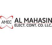 Al Mahasin